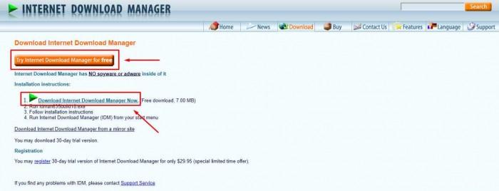 Cara Download dan Instal Internet Download Manager Tanpa Regristrasi