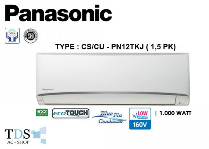 Daftar Harga AC Panasonic Terbaru