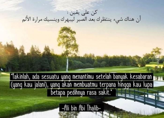 Kumpulan Kata Kata Baik Dalam Islam