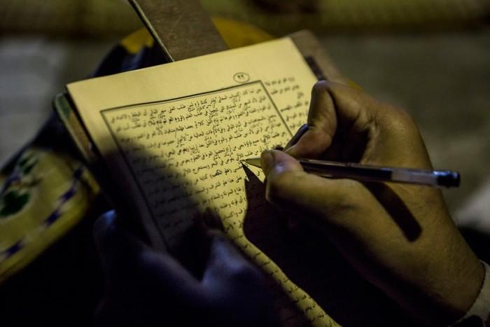 Syariat Islam Adalah : Pengertian, Manfaat dan Contoh