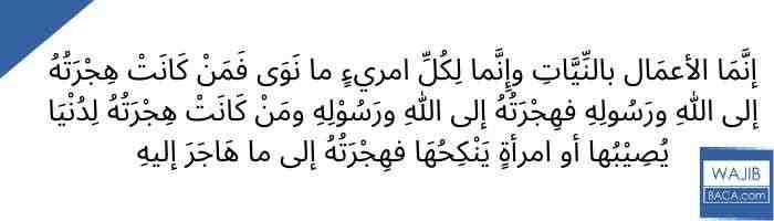 Adab Membaca Al Qur`an