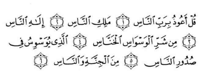 Bacaan Doa untuk Anak Sakit Panas Sesuai Sunnah