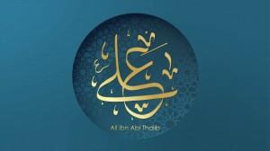 Kumpulan Kata Mutiara Imam Ali