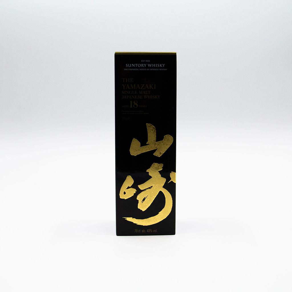 Suntory Yamazaki 5