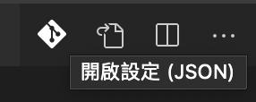 settings.json