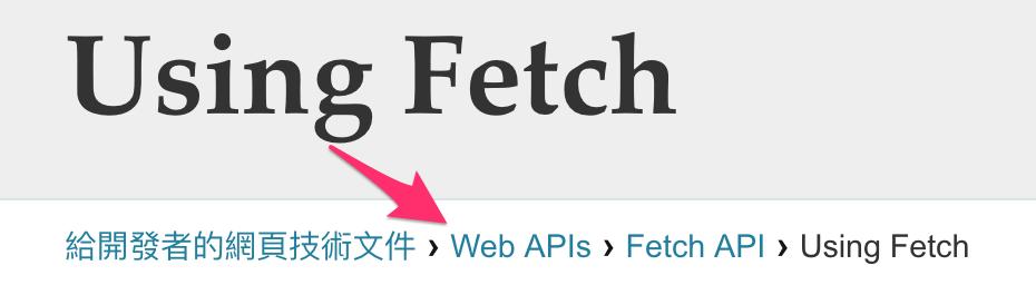 Fetch API