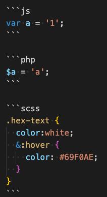 程式碼高亮