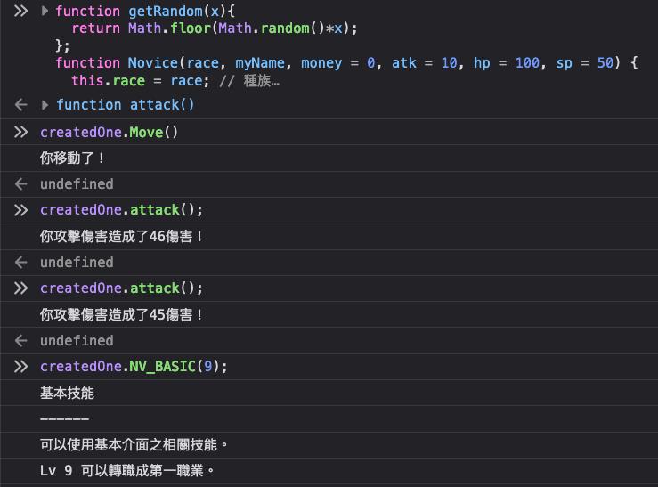 初心者(我有稍微重新調整程式碼,因此此圖為範例)
