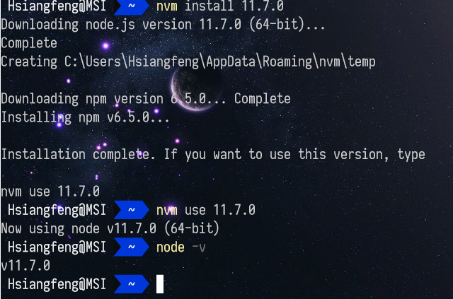 安裝 Node 11.7.0