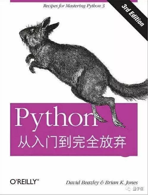 Python 從入門到放棄
