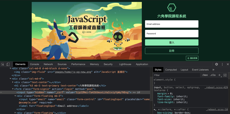 JavaScript 直播班 API