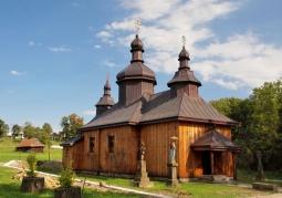 Cerkiew pw. Świętych Kosmy i Damiana - Bartne