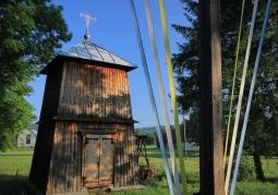 Cerkiew pod wezwaniem św. Bazylego Wielkiego