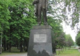 Pomnik pisarza Leona Kruczkowskiego