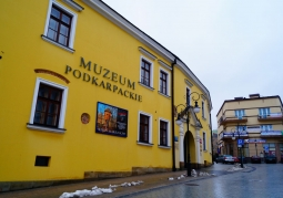 Muzeum Podkarpackie