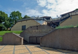 Muzeum Przyrodnicze Wolińskiego PN - Międzyzdroje