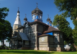 Orthodox church of the Protection of the Holy Virgin