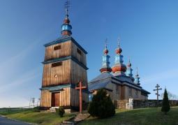 Cerkiew Opieki Matki Bożej - Komańcza