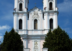 Two-tower facade of the Basilica of the Visitation of the Blessed Virgin Mary