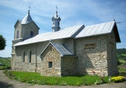 Cerkiew Zaśnięcia Najświętszej Maryi Panny - Trepcza