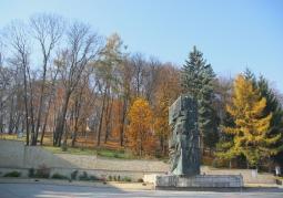Park Miejski im. Adama Mickiewicza - Sanok
