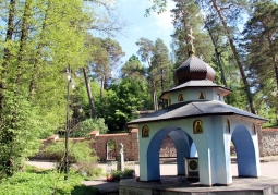 Kapliczka nad źródełkiem