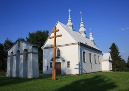 Cerkiew prawosławna