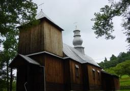 Cerkiew, widok frontowy