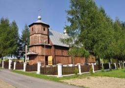 Cerkiew p.w. Narodzenia NMP
