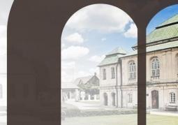 Muzeum - Zespół Synagogalny we Włodawie - Włodawa