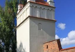 Baszta więzienna - Racibórz