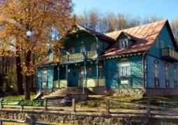 Muzeum Nikifora - Krynica-Zdrój