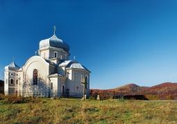 Cerkiew Świętej Trójcy