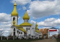 Cerkiew pw. Świętych Niewiast Niosących Wonności  - Czarna Białostocka