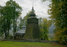 Słupowa wieża byłej cerkwii