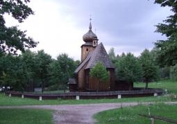 Nadwiślański Park Etnograficzny