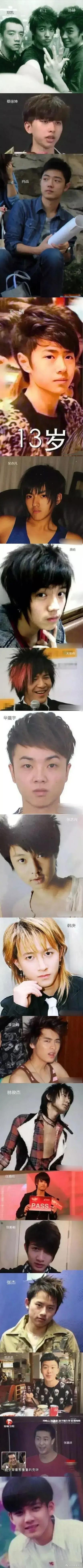 韩庚还是帅