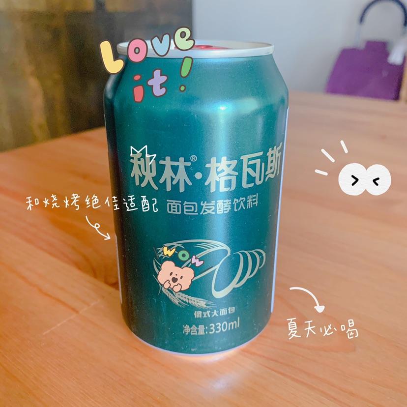 味道像啤酒的饮料🍺
