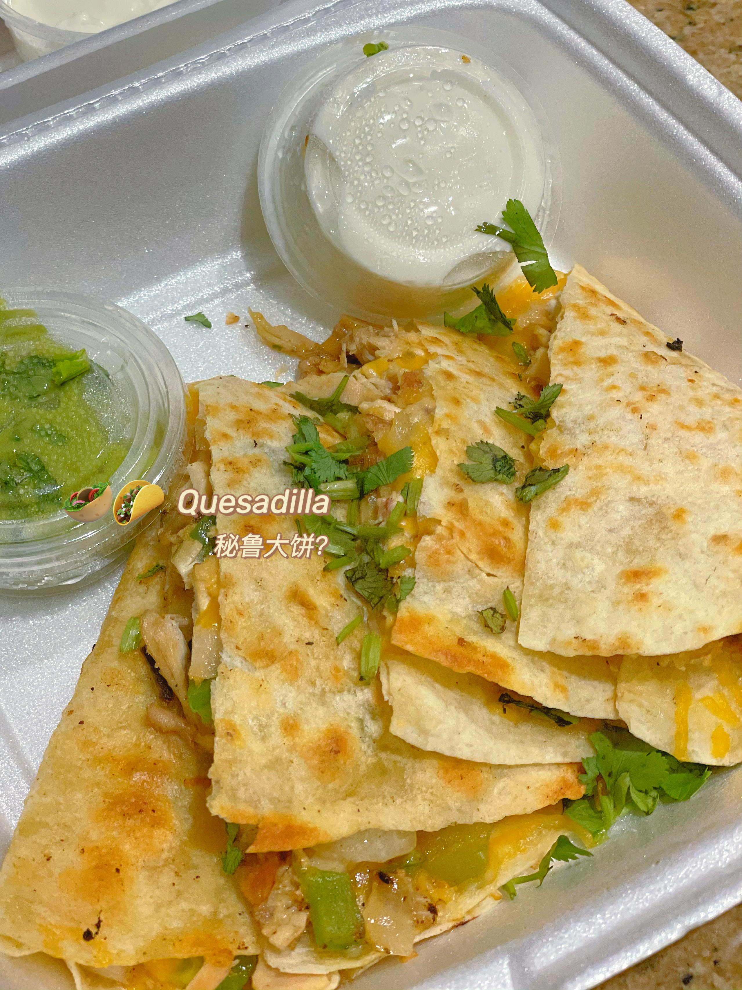 小众餐厅🍴USC附近超好吃的秘鲁菜🇵🇪 图3