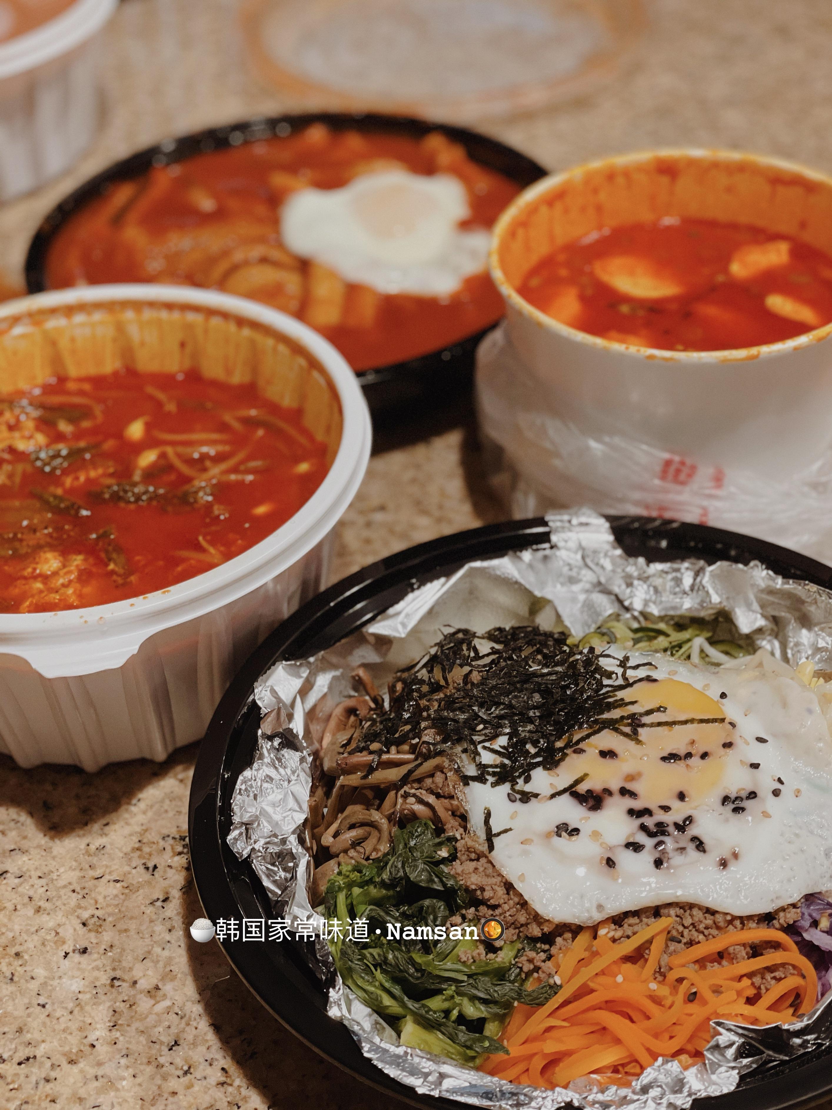 Namsan🇰🇷正宗的韩国家常味道 图1